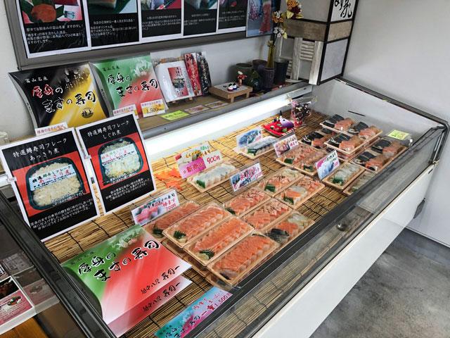 「おわら風の盆」の越中八尾町にあるます寿司店「寿司一(すしいち)」の商品一覧