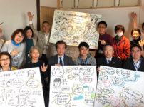 【第2回空き家作戦会議@砺波】空き家の活用と若者の意識を知る楽しい座談会☆