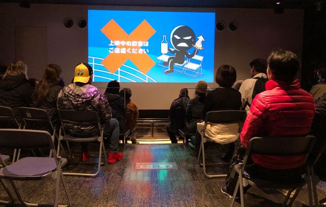 富山県滑川市ほたるいかミュージアムの「ほたるいか発光ショー」の会場