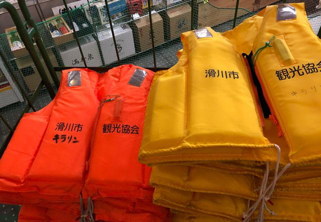 ほたるいか海上観光のライフジャケット(キラリン)