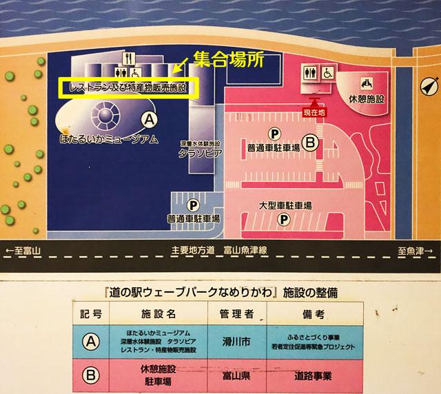 ほたるいか海上観光の集合場所の地図
