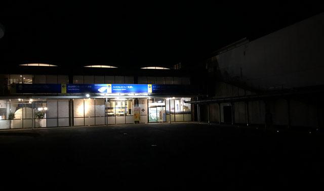 ほたるいか海上観光の受付、富山県滑川市ほたるいかミュージアムの売店