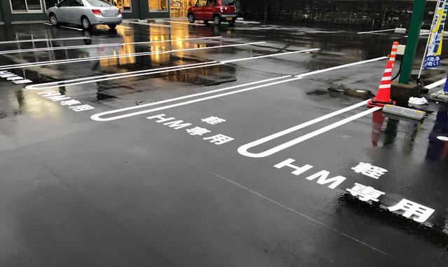 ほっともっとグリル富山婦中店の専用駐車場