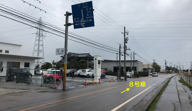 富山市寺島のオシャレスーパー「黒崎屋(KUROSAKIYA)」の場所2