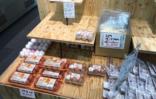 富山市寺島のオシャレスーパー「黒崎屋(KUROSAKIYA)」の玉子など