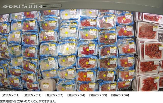 富山市寺島のオシャレスーパー「黒崎屋(KUROSAKIYA)」の鮮魚コーナーライブカメラ