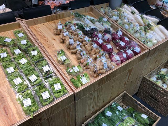 富山市寺島のオシャレスーパー「黒崎屋(KUROSAKIYA)」の野菜