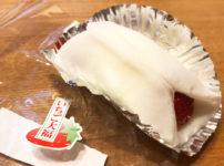 【清進堂いちご大福】実食レビュー!柔らかい羽二重餅で包まれて可愛い☆冬春限定