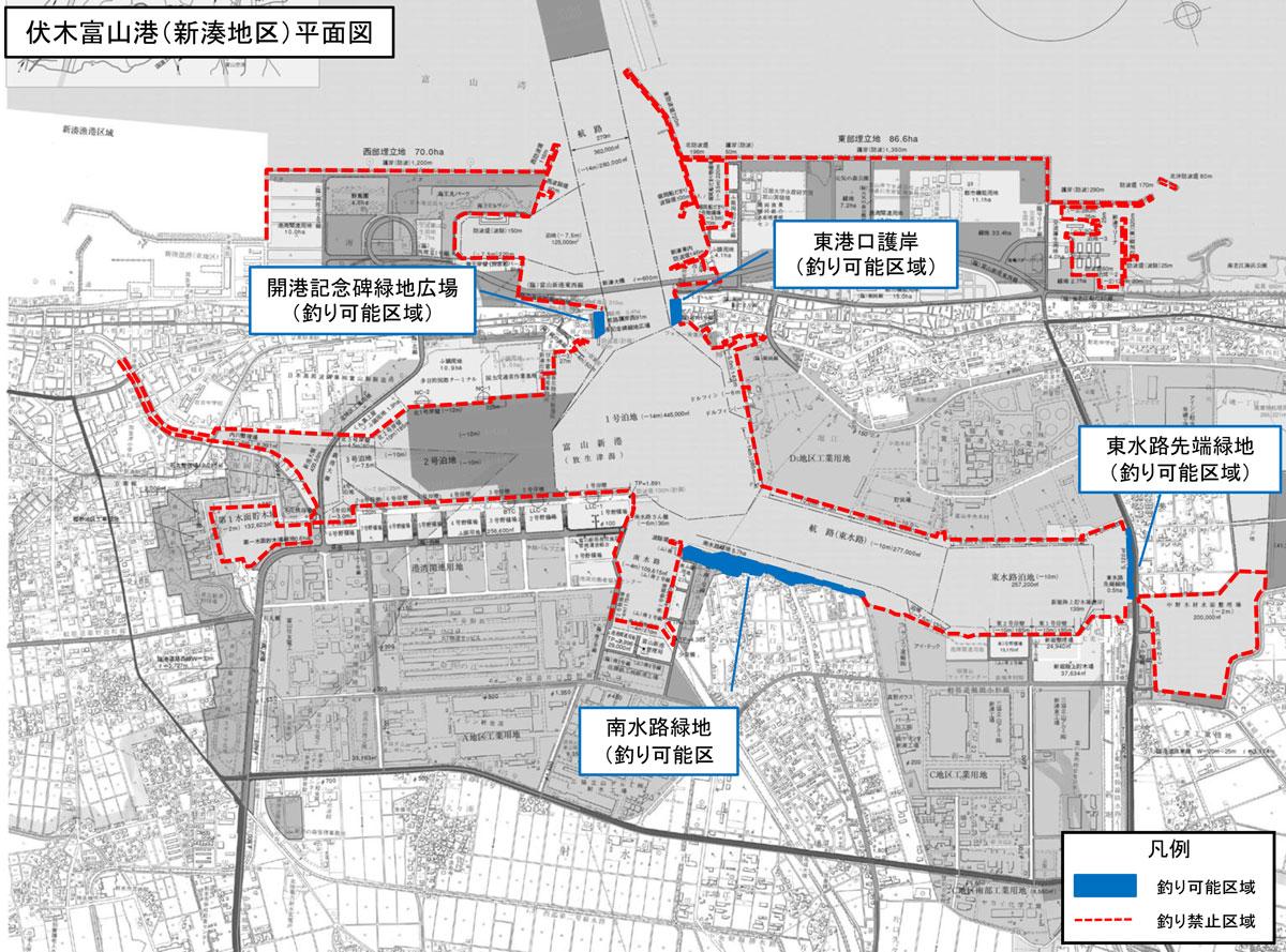 射水市の富山新港の釣り可能エリアの地図