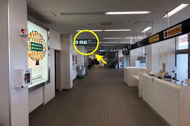 富山きときと空港の新しくなった展望デッキへの行き方