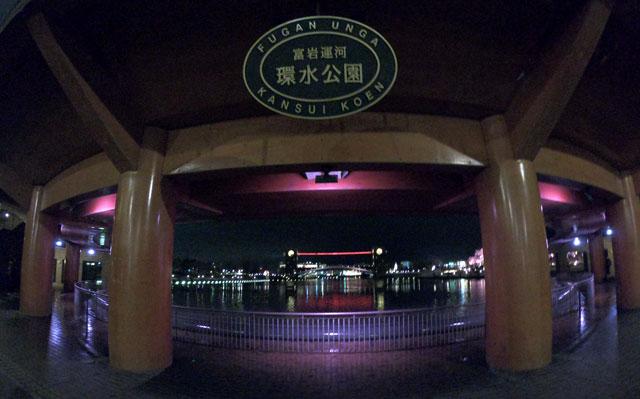 富岩運河環水公園の滝の広場