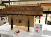 高岡市博物館の完成記念展の高野山奥之院生身供唐櫃(しょうじんぐからびつ)