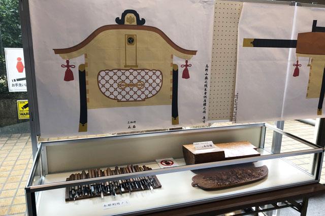 高野山奥之院生身供唐櫃(しょうじんぐからびつ)で使われたノミ