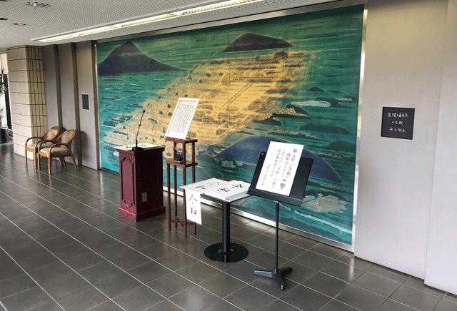 高岡市万葉歴史館の令和(れいわ)記念撮影ブースの場所
