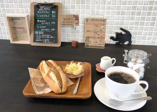 富山市婦中町のカフェ「さくらとねこと」のこだわりパン、フィセルセット