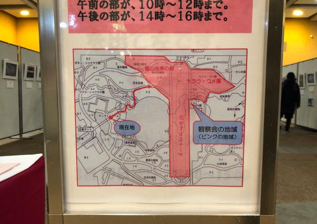 富山県植物園の桜ライトアップの場所までの地図