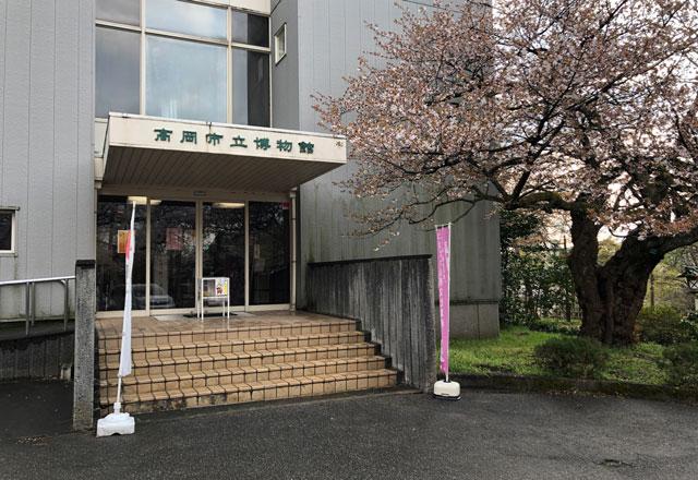 高岡市博物館の入り口