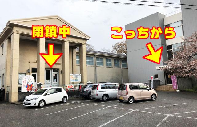 高岡市博物館の臨時の入り口