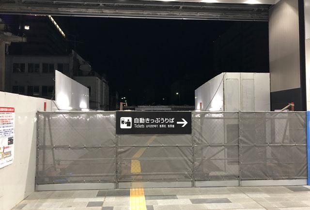 富山駅の南口側のあいの風富山鉄道の中央改札の切符売り場横にある仮設南北通路(開通前)