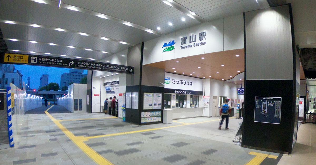 【富山駅 南北開通】南口から北口まで階段を登らずに行けるようになった!