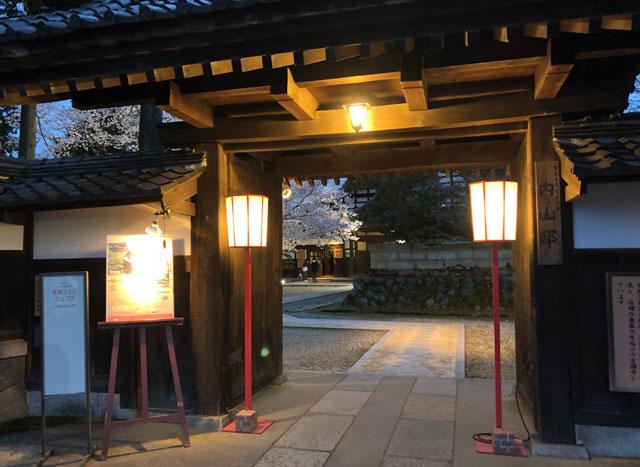 国登録有形文化財、富山県民会館分館「豪農の館 内山邸」 の夜の門