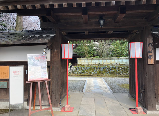 国登録有形文化財、富山県民会館分館「豪農の館 内山邸」 の門