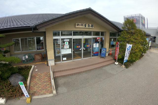 富山県魚津市の「海の駅 蜃気楼」の建物