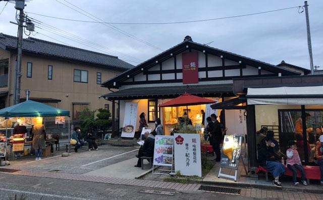 高岡市の国宝「瑞龍寺」の参道脇のお茶屋さん2