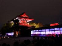 【瑞龍寺 春のライトアップ行ってきた】プロジェクションマッピングや混み具合!