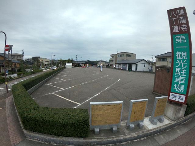 高岡市の国宝「瑞龍寺」の第一観光駐車場