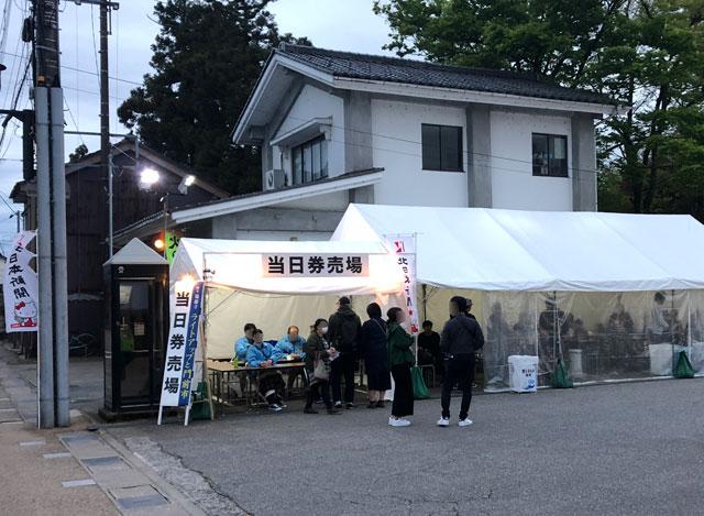 高岡市の国宝「瑞龍寺」のライトアップイベントの当日券販売所