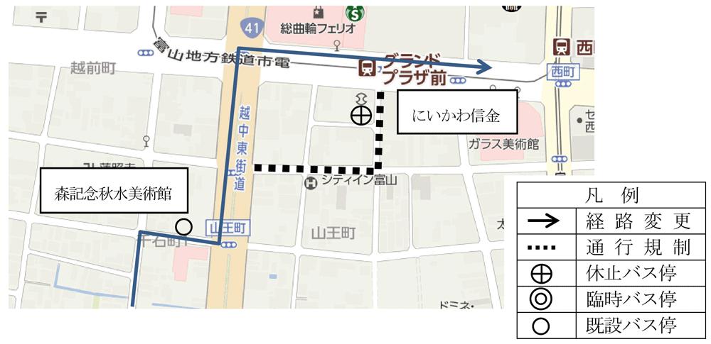富山地方鉄道まいどはやバス、5月31日・6月2日山王祭時の運行措置