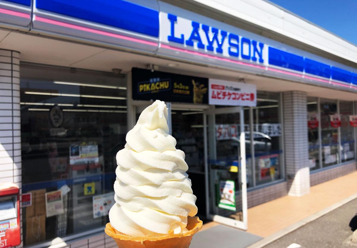 【ローソンのソフトクリームが美味い】富山で2店舗限定?ツブツブ感が好き!