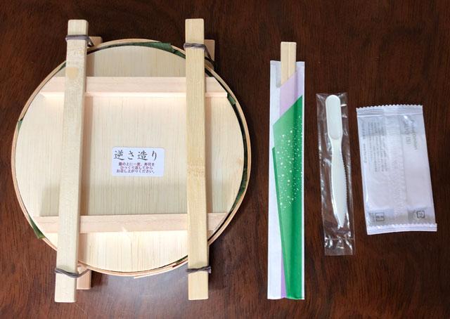 楽天市場、寿司ランキング週間1位の鱒寿司ヒロ助の商品の中身