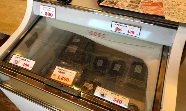 楽天寿司ランキング週間1位【鱒寿司 ヒロ助】の冷蔵商品