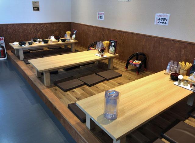 「麺屋 達(めんやたつ) 古沢店」の上がり席