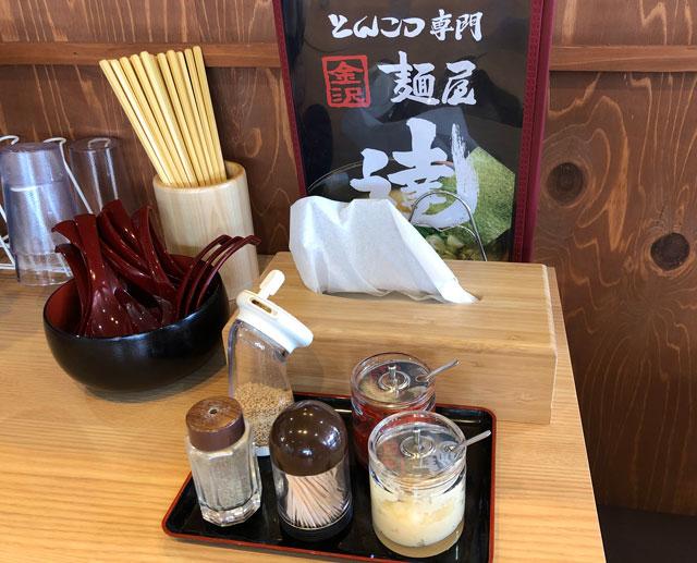 「麺屋 達(めんやたつ) 古沢店」の薬味や箸など