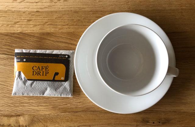 富山県射水市内川の貸切の宿泊施設「水辺の民家ホテル」の無料コーヒー