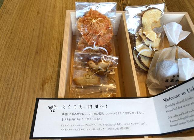 富山県射水市内川の貸切の宿泊施設「水辺の民家ホテル」のウェルカムボックス(お菓子など)