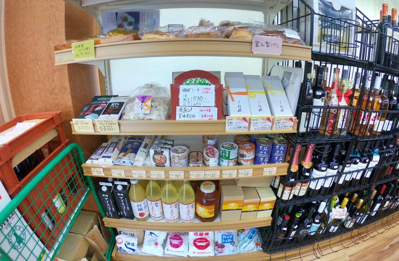 富山駅北の酒屋「リカーポケットみずはた」の食料品