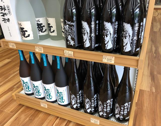 富山駅北の酒屋「リカーポケットみずはた」の「北斗の拳」の焼酎2