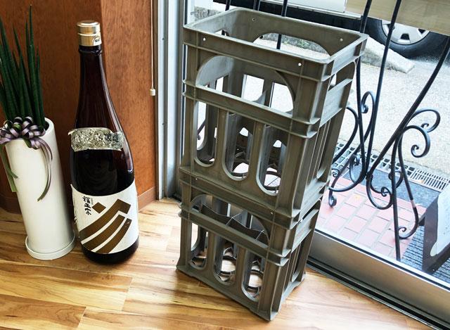富山駅北の酒屋「リカーポケットみずはた」のP箱