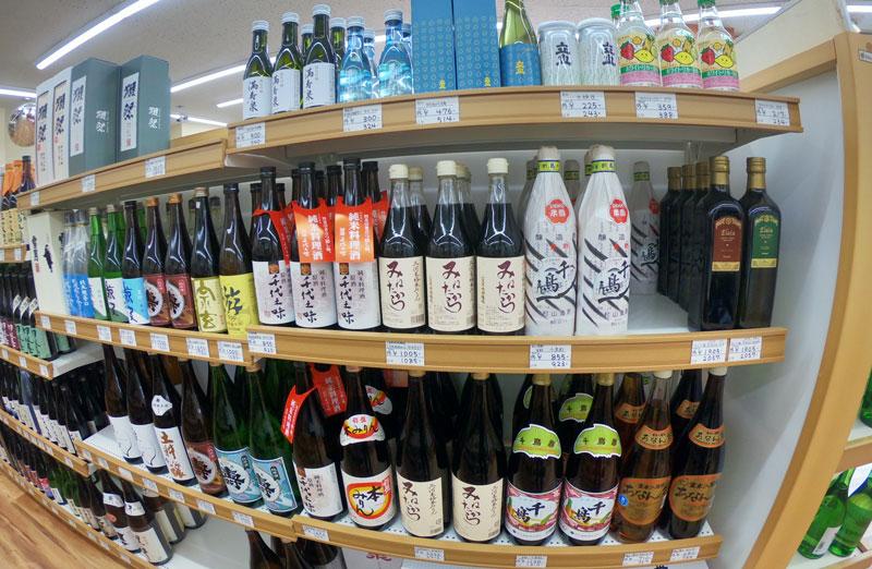 富山駅北の酒屋「リカーポケットみずはた」の調味料