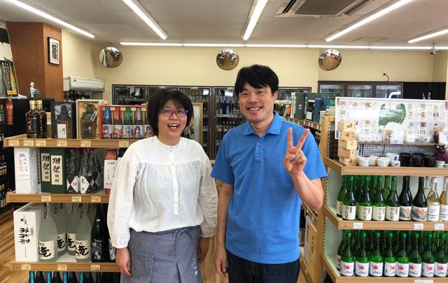 富山駅北の酒屋「リカーポケットみずはた」の従業員