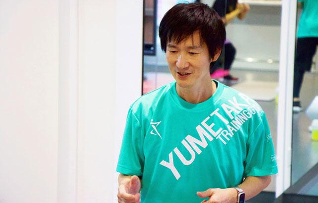 富山市二口町の接骨院プロデュースのセミパーソナルジム「ゆめたかトレーニングジム」の代表 高橋幸治さん