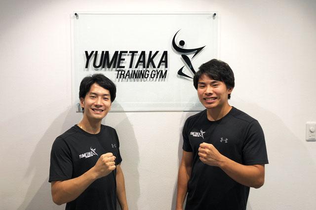 富山市二口町の接骨院プロデュースのセミパーソナルジム「ゆめたかトレーニングジム」のスタッフ