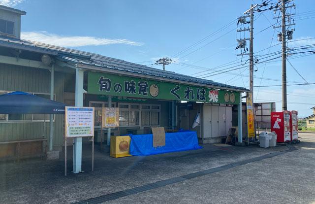 富山市呉羽にある呉羽梨の選果場