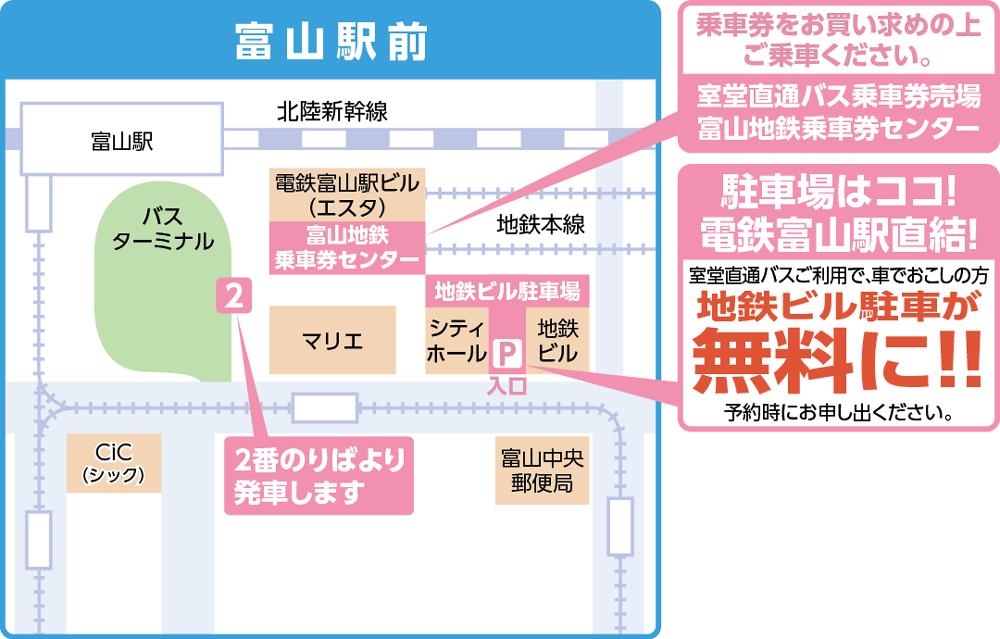 富山駅〜室堂 直行バスのJR富山駅の乗り場