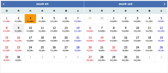 富山→東京 飛行機の予約サイト「エアトリ」の最安値カレンダー