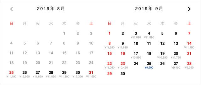 富山→東京 飛行機の予約サイト「skyticket」の最安値カレンダー
